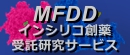MFDD In Silico Drug Design Research Service